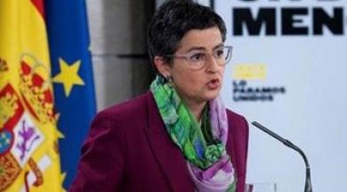 İspanya'dan Türkiye'ye ağır suçlama