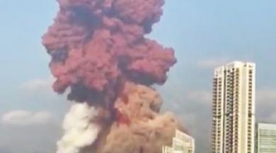 Beyrut'ta çok şiddetli patlama!